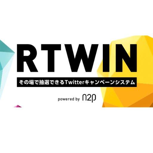 RTWIN