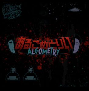 algometry